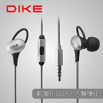 DIKE 輕量型人聲優化耳機麥克風-灰 DE225GY