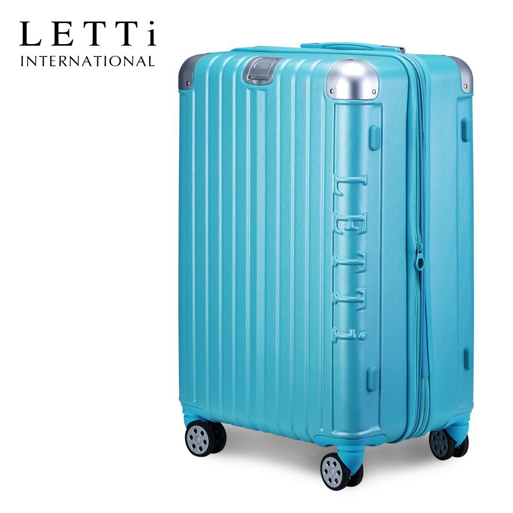 LETTi 紳士密令  26吋PC拉絲可加大行李箱(蒂芬妮藍)