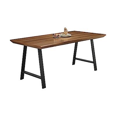 H&D 摩里斯6尺胡桃餐桌