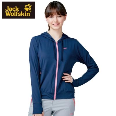 【Jack Wolfskin 飛狼】女 連帽抗UV排汗外套『深藍』