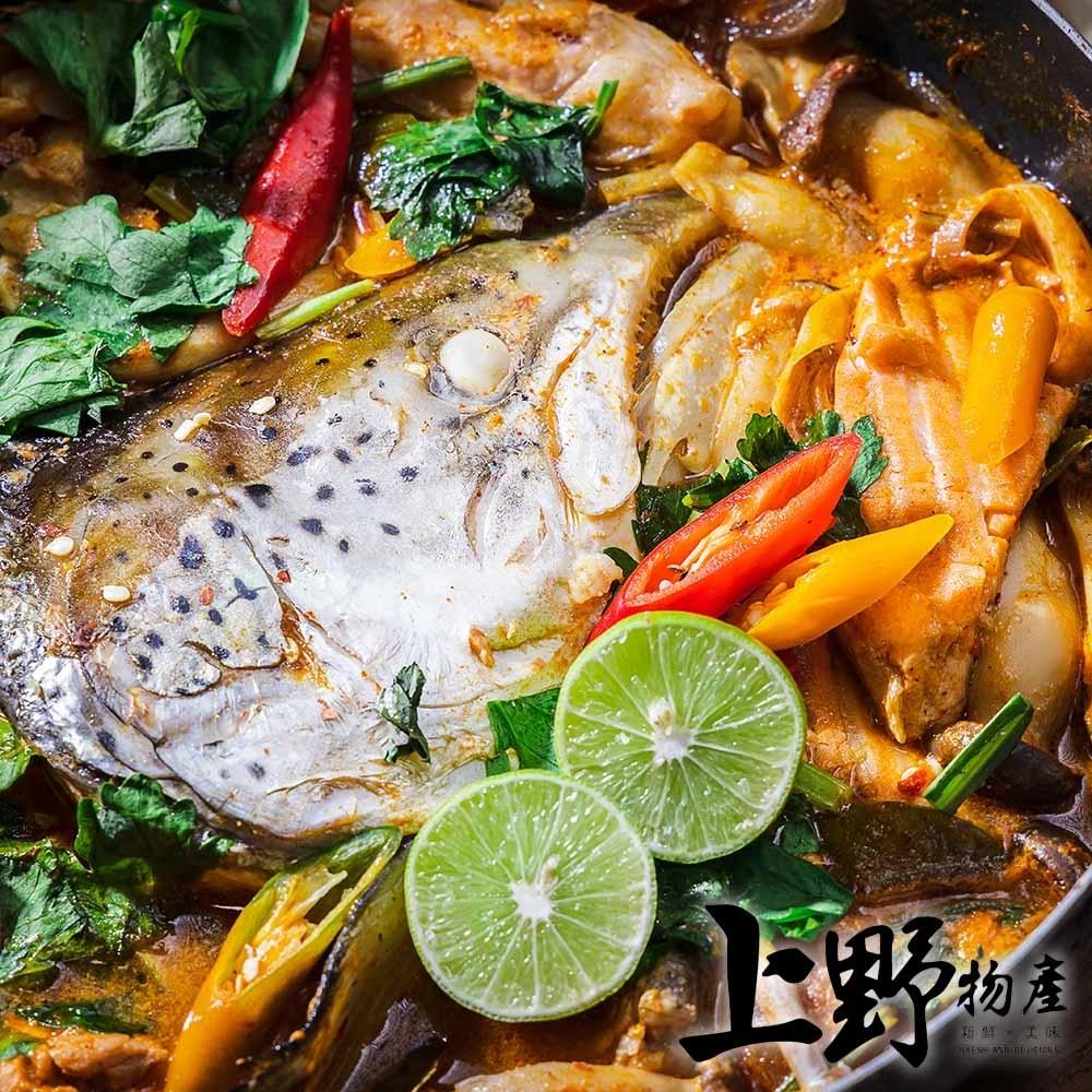 【上野物產】台式鮮甜砂鍋鮭魚頭(1500g±10%/份)x2份