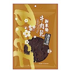 新東陽 高粱酒牛肉乾(220g)
