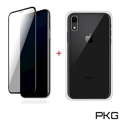 PKG Apple iPhone XR 滿版玻璃貼+透明空壓氣墊殼(高階質優惠組