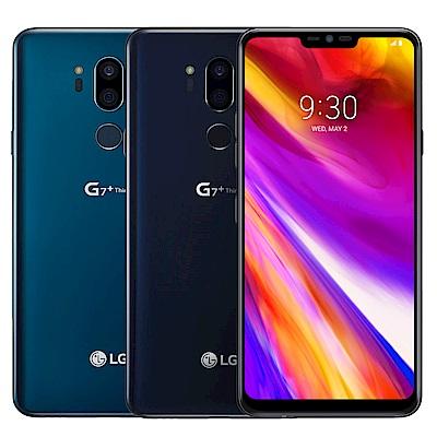 LG G7+ThinQ(6G/128G)6.1吋AI雙1600萬鏡頭旗艦手機