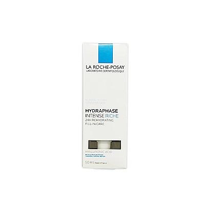 理膚寶水 全日長效玻尿酸修護保濕乳 清爽型 50ml