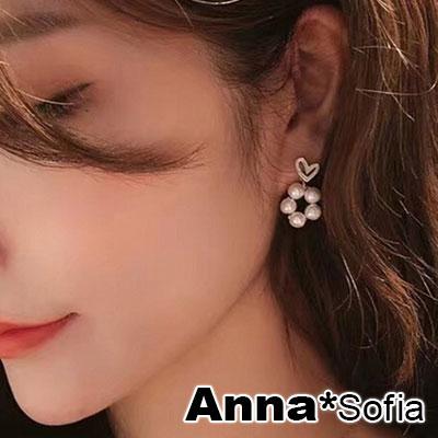 【2件399】AnnaSofia 甜心環珠 不對稱耳針耳環(金系)