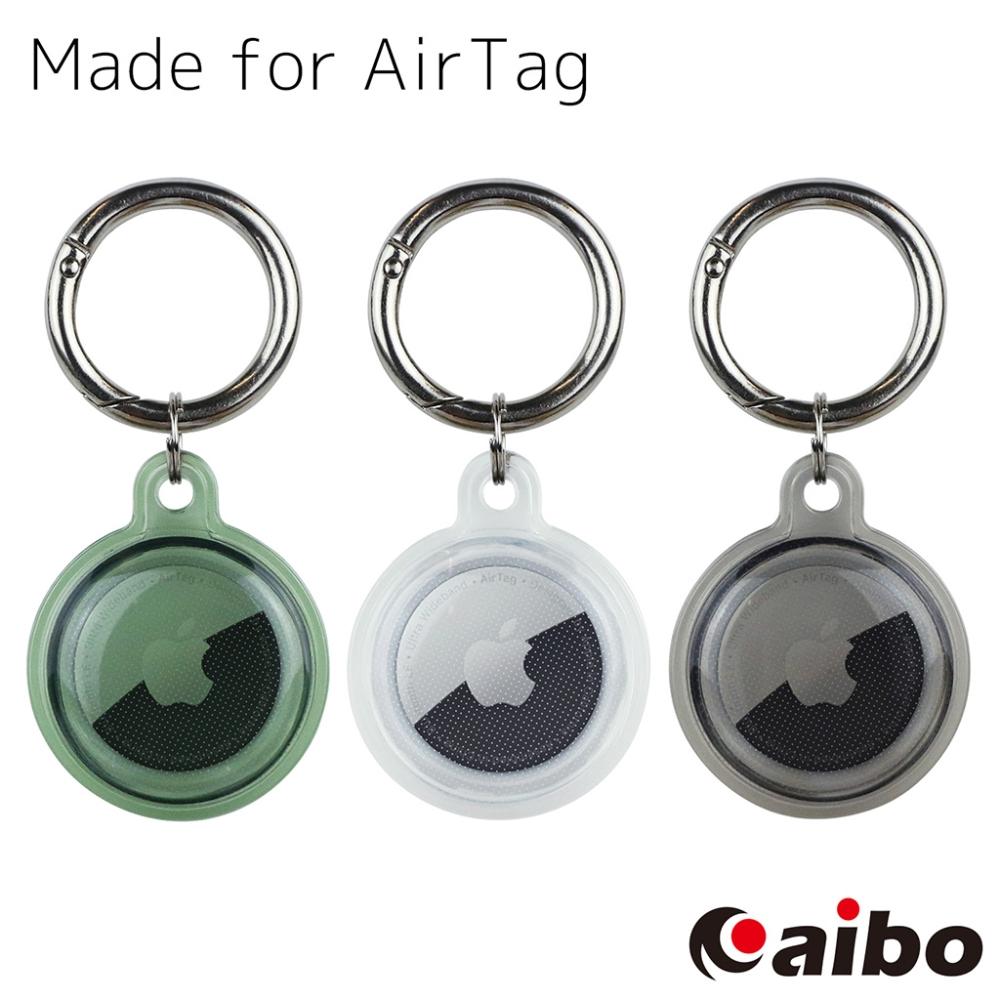 AirTag專用 全包覆透明軟殼鑰匙圈保護套(1入)