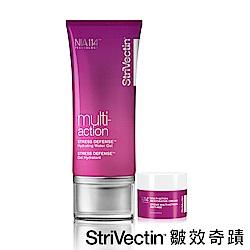 StriVectin 皺效奇蹟 超級皺效逆齡全能保濕凝膠50ml(贈全能霜7ml)