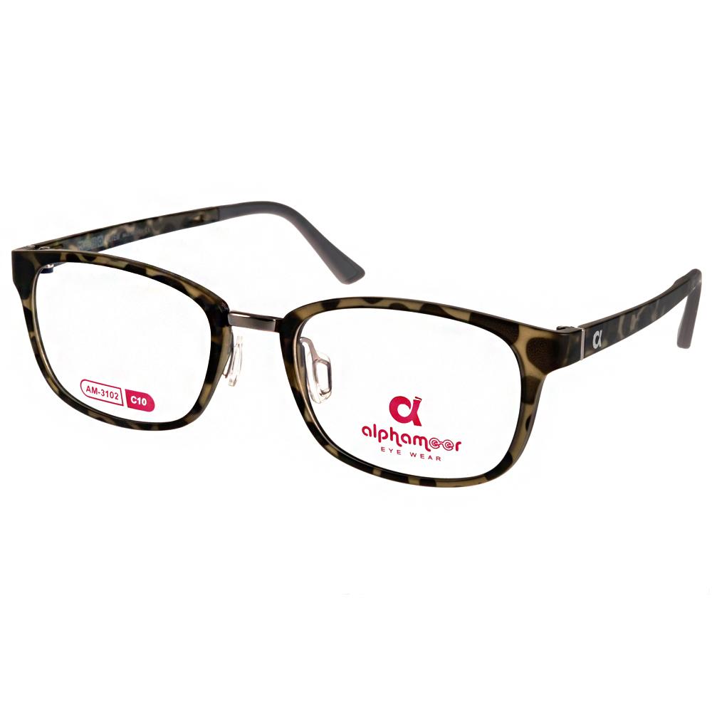 Alphameer光學眼鏡 韓國塑鋼系列/迷彩#AM3102 C10