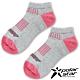 PolarStar 中性排汗踝襪『桃粉紅』(2入) P17520 product thumbnail 1