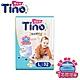 Tino 極致棉柔 嬰兒提拉褲L號 褲型箱購(32片x4包/箱) product thumbnail 2
