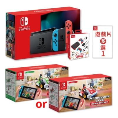 Switch紅藍電力加強版主機+NS實況LIVE家庭賽車場(瑪莉歐/路易吉) 二選一 +18合一周邊+遊戲任選一