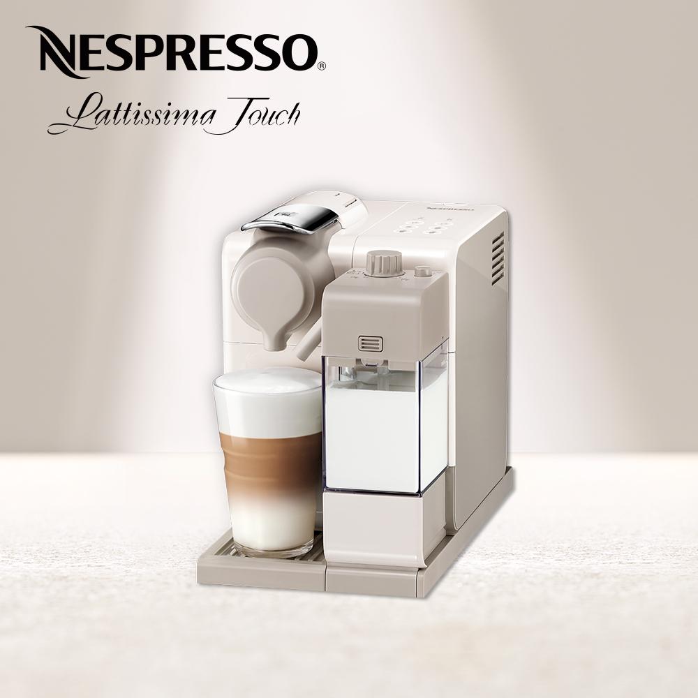 (下單登記送500)Nespresso 膠囊咖啡機 Lattissima touch 奶油白