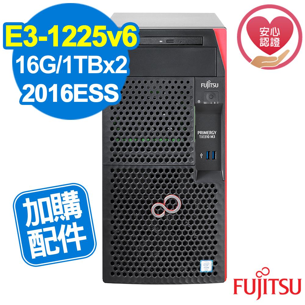 FUJITSU TX1310 M3 E3-1225v6/16G/1TBx2/2016ESS