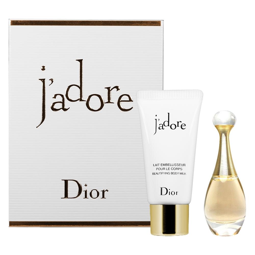 Dior迪奧J' adore香氛禮(香氛精巧版5ml+芬芳滋潤身體乳20ml)