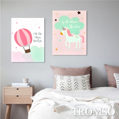 TROMSO時尚無框畫/熱氣球小馬