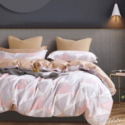 DUYAN竹漾-100%精梳純棉-雙人加大四件式舖棉兩用被床包組-莉茲女爵 台灣製