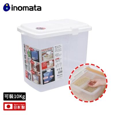 日本INOMATA 掀蓋式透明儲米箱10KG附量米杯