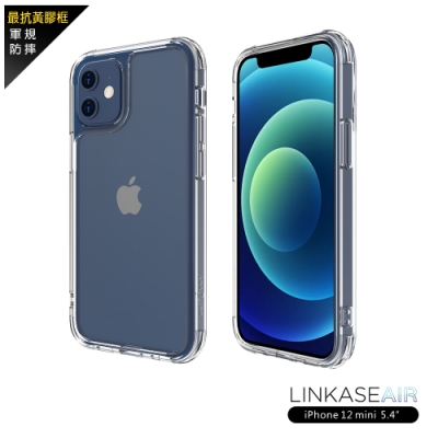 ABSOLUTE LINKASEAIR iPhone 12 mini / 12 / 12 Pro / 12 Pro Max 軍規防摔康寧玻璃ADM專利抗黃塑料銀離子保護殼-極透明