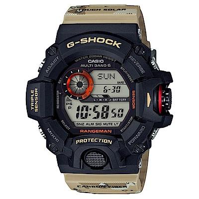 G-SHOCK 絕對強悍沙漠迷彩電波軍事運動錶(GW-9400DCJ-1)-53.5mm