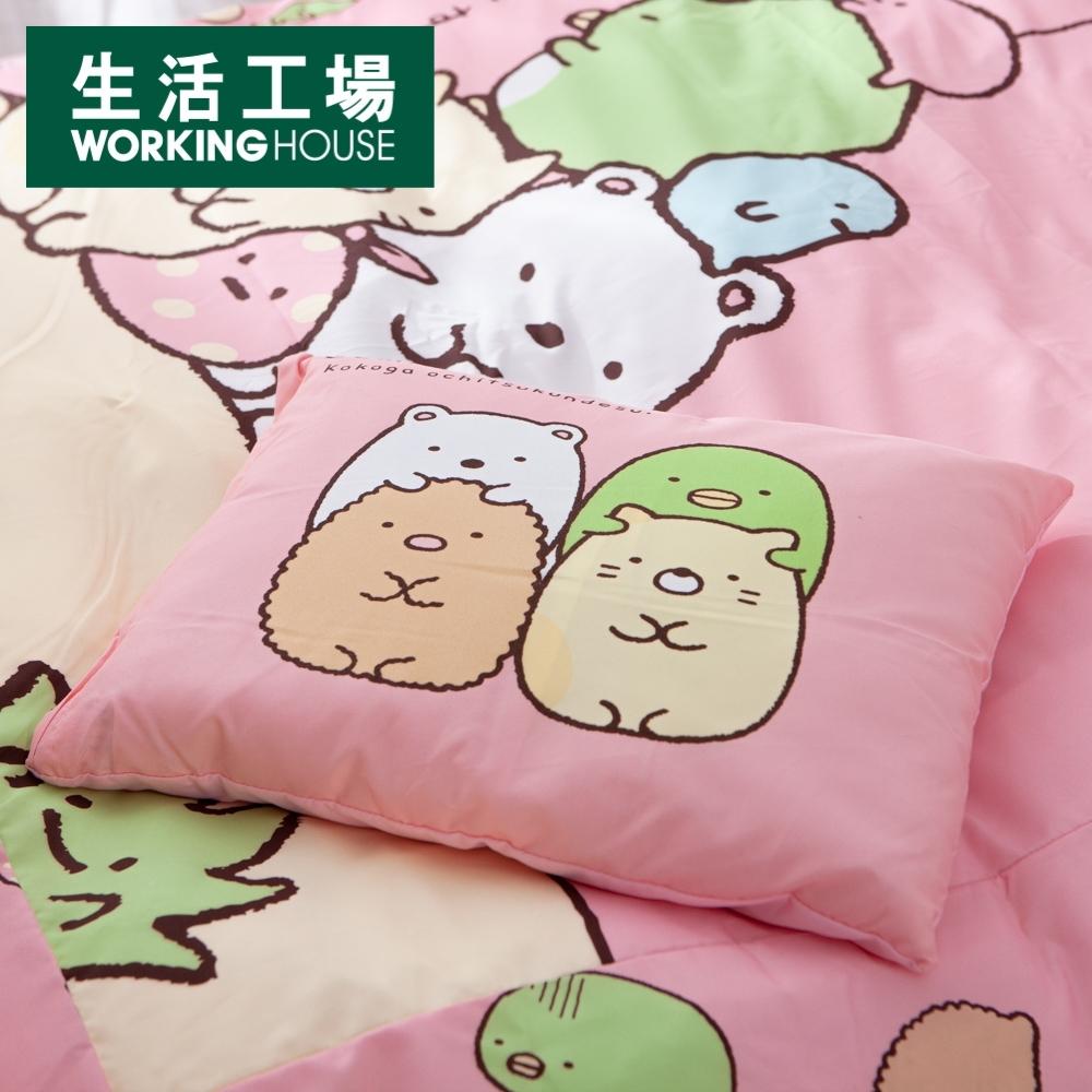 【週年慶↗全館8折起-生活工場】*角落小夥伴童枕-粉