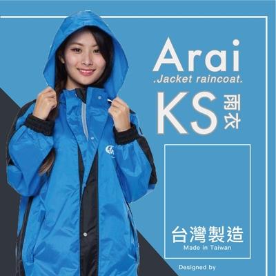 rai KS系列 套裝二件式風雨衣 賽車款 - 皇家藍K6