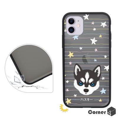 Corner4 iPhone 11 6.1吋柔滑觸感軍規防摔手機殼-哈士奇(黑殼)