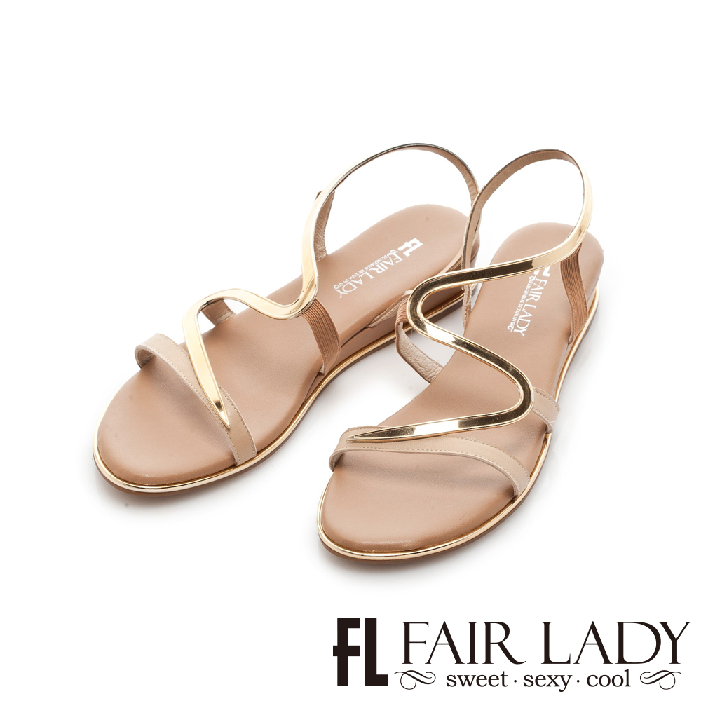 Fair Lady 金屬拼接S型曲線楔型涼鞋 卡其