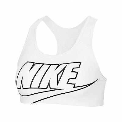Nike 運動內衣 Swoosh Bra 女款 中度支撐 健身 重訓 瑜珈 吸濕排汗 白 黑 BV3644100