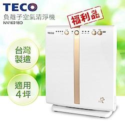 東元 負離子空氣清淨機 NN1601BD