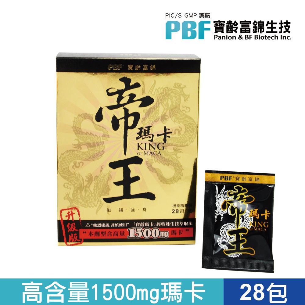 【寶齡富錦】祕魯帝王瑪卡神龍三蔘版(28包/盒)