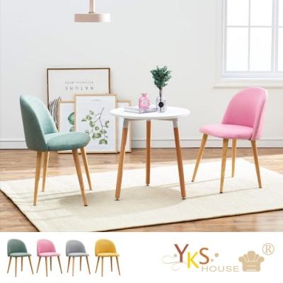 YKS-貝比 沐光系列糖果椅/造型椅(四色可選)