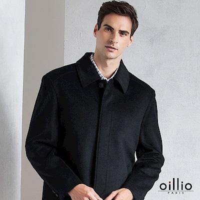 oillio歐洲貴族 紳士羊毛大衣外套 保暖羊毛毛料款式 黑色