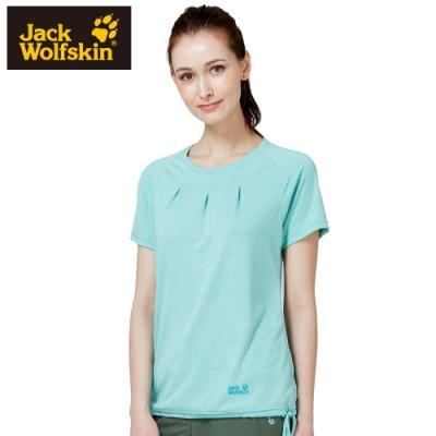 【Jack Wolfskin 飛狼】女 抓皺圓領短袖排汗衣 T恤『湖綠』