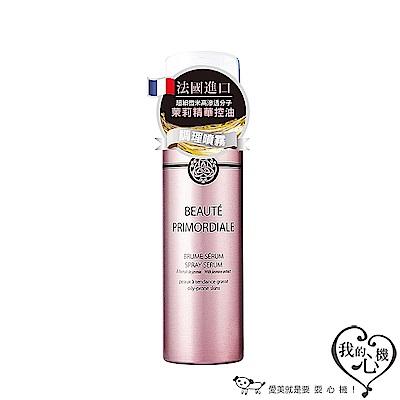 【福利良品】法國歐麗司 茉莉精華控油調理噴霧 50ml