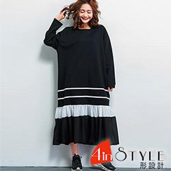 圓領撞色拼接荷葉長款洋裝 (黑色)-4inSTYLE形設計