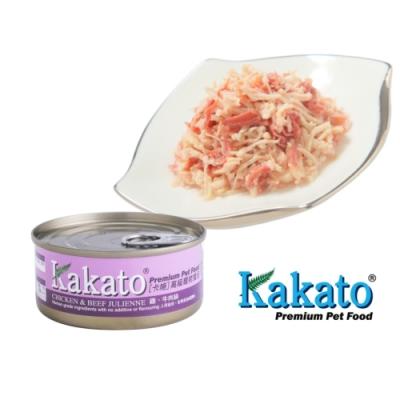 Kakato 卡格餐食罐 (雞、牛肉絲)70g 鮮食 貓狗共食  貓罐 狗罐 天然罐 挑食