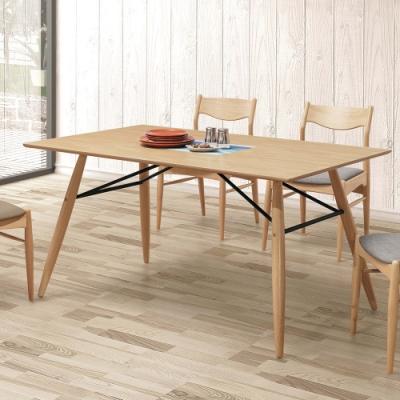 H&D 伯明罕本色5尺餐桌