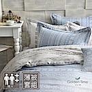 GOLDEN-TIME-烏克蘭印象-藍-精梳棉-特大四件式薄被套床包組