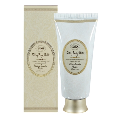 SABON 經典絲綢身體乳液 200ml Silky Body Milk #PLV(Patchouli Lavender Vanilla)