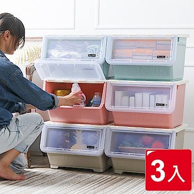 【木暉】北歐風掀蓋加大款可疊加收納箱3入-no.53L