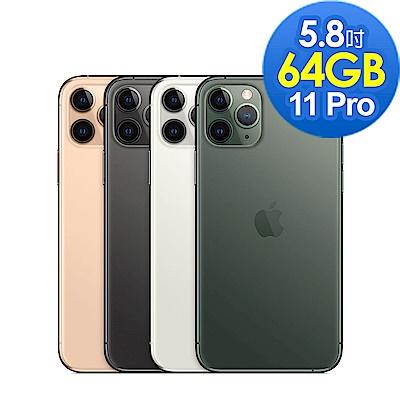 [無卡分期-12期]Apple iPhone 11 Pro 64G 5.8吋智慧型手機