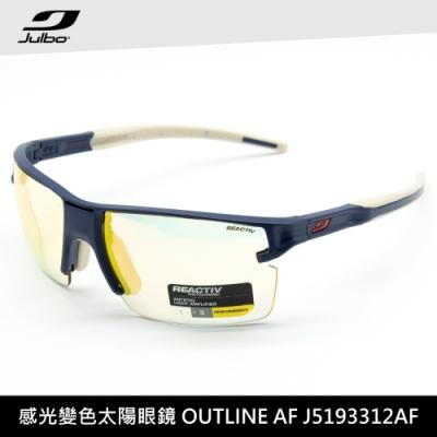 Julbo 感光變色太陽眼鏡OUTLINE AF J5193312AF(三鐵馬拉松用)