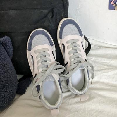韓國KW美鞋館 明星同款學生運動休閒鞋-藍