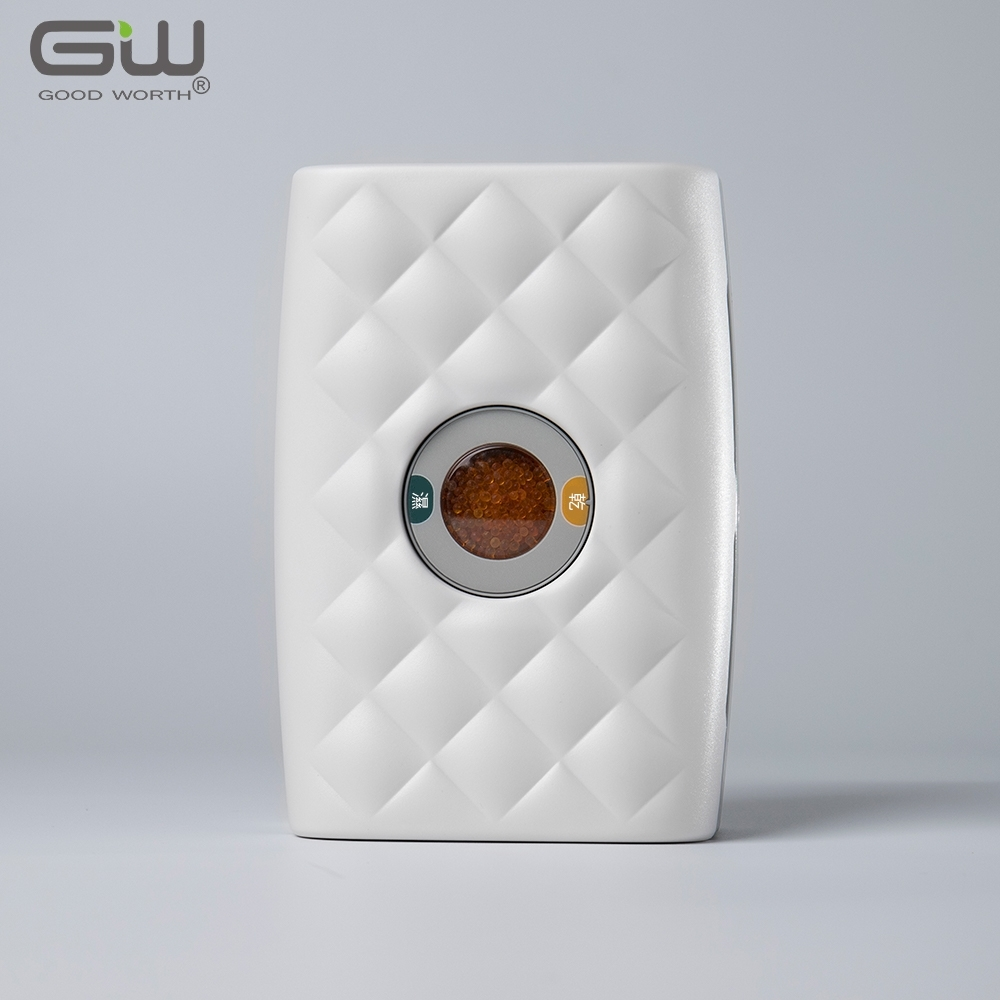 GW水玻璃 菱格紋分離式迷你除濕機 不含還原座