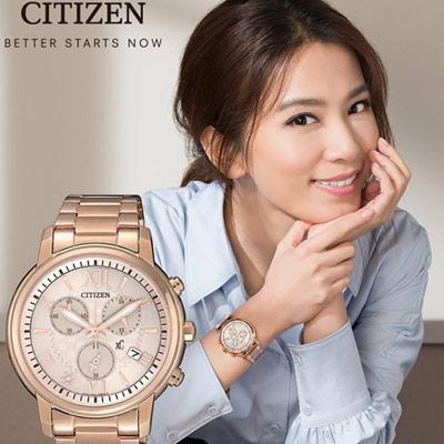 CITIZEN xC 花漾時尚光動能腕錶(FB1432-63W)