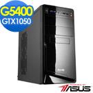 華碩B360平台[曙光將軍]雙核GTX1050獨顯電玩機