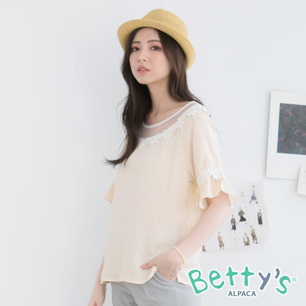 betty's貝蒂思 蕾絲網紗拼接條紋上衣(黃色)