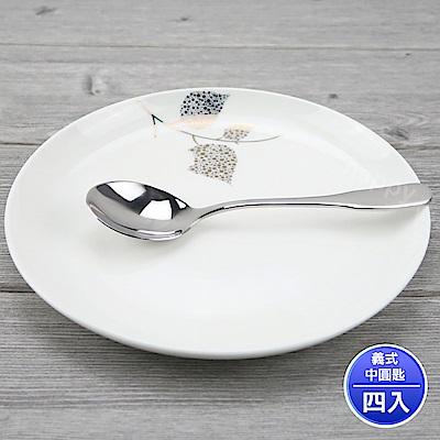 王樣義式中圓匙304厚料不銹鋼湯匙(4入組)