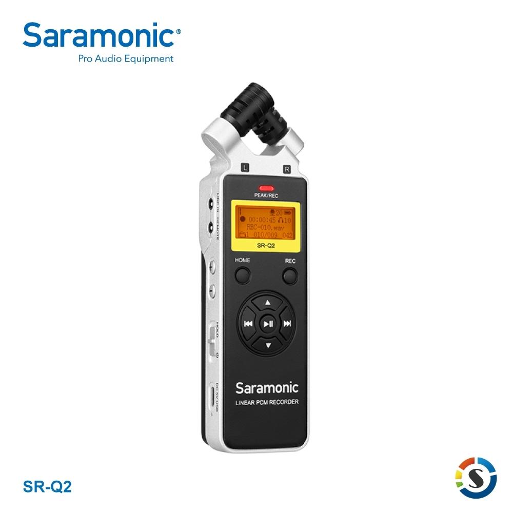 Saramonic楓笛 SR-Q2 手持雙聲道立體聲錄音筆